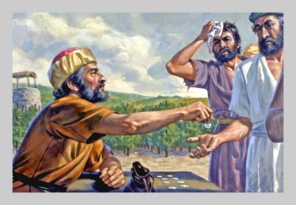 How the Lord Rewards his Laborers